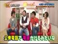 浜ちゃんが! 特別号!芸能人の私生活見せまくりSP2 無料動画~2012年12月18日
