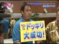 女子アナの罰 ナレーター富澤セレクション 動画~2012年12月21日