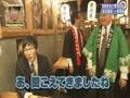 今ちゃんの「実は…」 動画~2013年1月16日